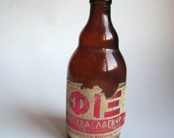 vintage Greek beer Fix bottle