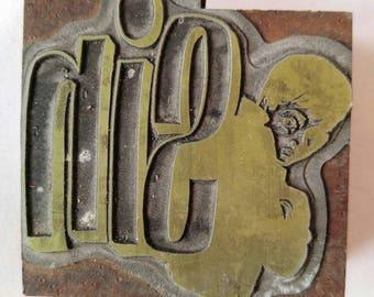 SOLD! ODDITY 'Sin' Letter Press Printing Block-IPEU-Bible Series Lot-Vintage-Wood-Metal-Stamp-Boy-Rare