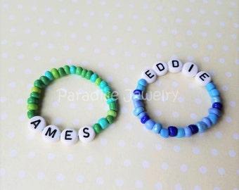 Newborn Baby Girl Boy Name Bracelet Retro Style Green Baby ID Bracelet - Baby Size Jewelry, 1st Photos, Vintage Inspired, Twin ID Bracelet