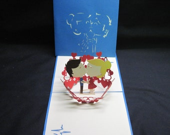 3-D Valentines/Love Pop-Up Card
