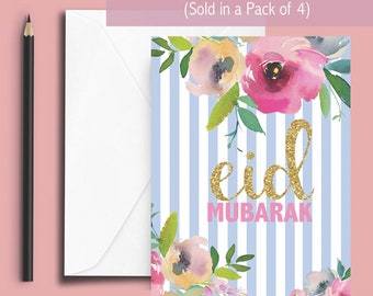 Eid Mubarak - Greeting cards