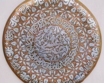 Cairoware Brass Copper and Silver Arabic Calligraphy inlaid Wall Plaque. REDUCED FROM 185.00 to 150.00.