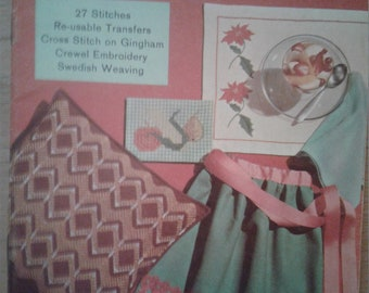 Vintage 60s Coats and Clark's Learn How to Embroider Book # 144