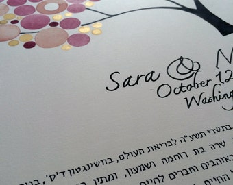 Gold Watercolor Modern Ketubah - GOLDEN LEAF TREE - Happy Tree of Life Under the Chuppah Custom painted Ketubah made with gold paint