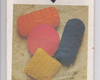 ON SALE 1980's Craft Sewing Pattern - Style 4647 Set of Smocked Cushions, Factory Folded, Unused