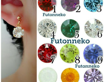 Birthstone 6mm /8mm Swarovski crystal Invisible clip on earrings,Gold or Silver,Clip On Earrings,Non pierced Earrings,gift for women