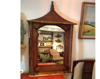 Vintage Asian Bamboo Pagoda Mirror