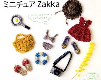 Miniature Crochet Zakka Items  - Japanese Craft Book