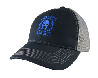 Molon Labe Roman Spartan Warrior Mask in Laurels Royal Blue Embroidery on Adjustable Navy Blue Structured Truckers Style Snapback Ball Cap