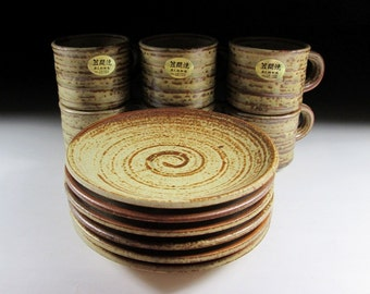 Kasama-ware Cup and Saucer Set, Koedo