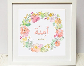 Custom Arabic Girl Name (Downloadable print)