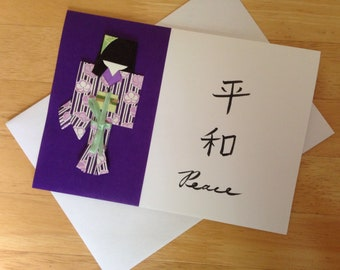 Fancy Handmade Japanese Origami Paper Doll Peace Kanji Card