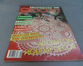 Decorative Crochet Magazine No. 5 Sept. 1988 Lampshades, Bedspreads, Tablecloths, Doilies, Home Decor