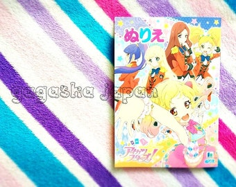 AIKATSU Stars ! Japanese Manga anime coloring book Japan Idol Katsudou