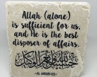 Allah is sufficient for us, and He is the best disposer of affairs -   Little Reminder   Tile Art   Quran   Ayah   Eid   Ramadan   Islamic  