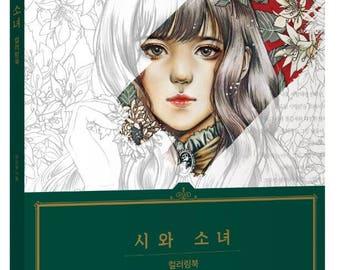 Girls with Poem by m.o.m.o.g.i.r.l - Korean girls coloring book