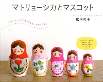 Felted MATRYOSHKA Doll and Cute Mascots - Japanese Felt Craft Book MM