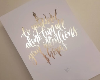 Metallic Gold/Rose Gold/Silver Foil Islamic Lettering Quote