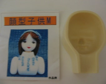 Girl Face Mold - M
