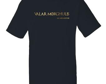 Game of Thrones Valar Morghulis, All men must die men loose fit black T-shirt