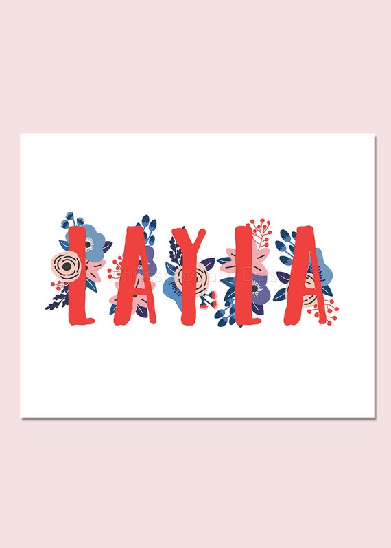 Layla Personalized Name Sign Nursery Printable Personalized