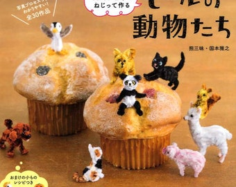 Cute Animals by Pipe Cleaners - Japanese Craft Book