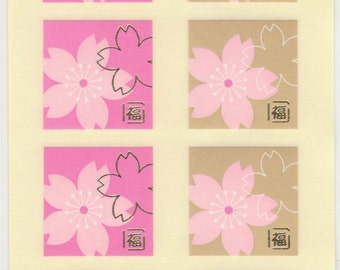 Cherry Blossom Stickers - 'Good Luck' Kanji - 8 Peel Off Stickers - Reference A1951-54