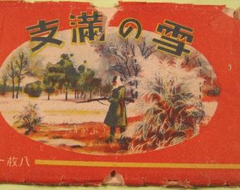 Vintage Japan Scenec Packet Cartre Postal Postcards