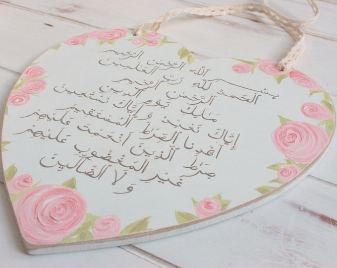 Al Fatiha - Arabic hand-painted heart - choose your colours, design and wording