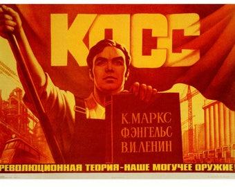Revolutionary Theory.