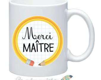 Mug master year end gift vacation customizable noel_ #2