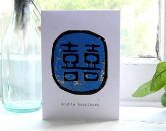 Double Happiness greetings card