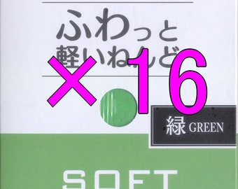 Daiso Green clay,DIY Soft Lightweight, Clay Super Light, Green 16 Packs  +Pick service -from japan