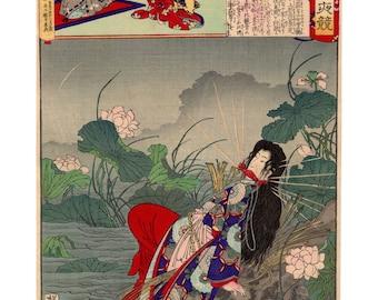 Princess Shiragiku (Toyohara Chikanobu) N.1 ukiyo-e woodblock print