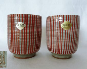 1413: Yunomi tea cup pair,Fine Japanese Kyo-yaki Studio pottery Yunomi cups set 2 ,Hand painted,marked,made in Japan.
