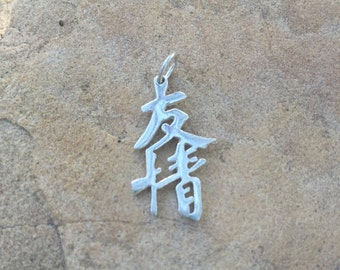 Chinese Freindship Charm, sterling silver 1 charm, 25 x 14 mm