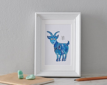 Miniature Painting, Original Acrylic Painting,  Animal painting Donkey Art, Chinese Zodiac Sign, Astronomy painting,  Birthday gift