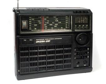 Океан-221 (Ocean) Vintage Radio