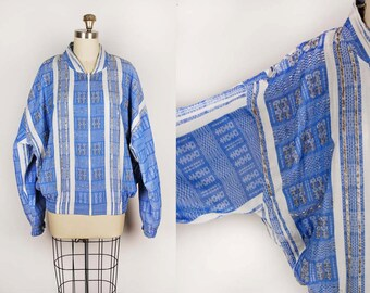 Vintage Dolman Sleeve Summer Jacket with Beaded Detail