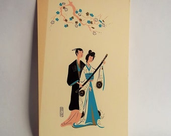 Price Reduction Edward Gross Co., Made in USA, Vintage Lithograph Print by APOLINAR, Couple with Sword, 1950s