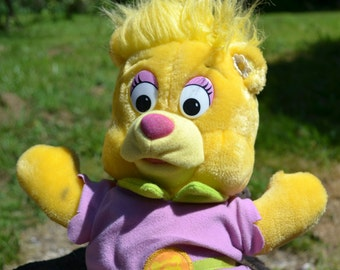 1980s Sunni Gummi Bear, Stuffed Animal