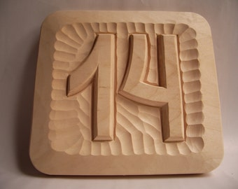 Address Sign, Home Numbers, Custom House Plaque, Outdoor Plaques, Home Sign, Woodworking, Woodcraft, Wood Art, Home decor, Woodcarving