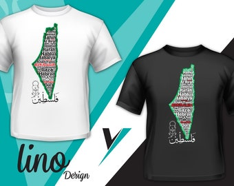 Adults Palestine T-shirt