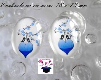 2 glass cabochons 18mm x 13mm cage and heart theme