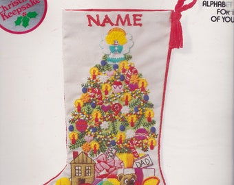 Vintage Sunset Christmas Fantasy Tree, Toys Crewel Stitchery Stocking Kit - NIP 2025 E