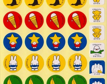 Miffy Stickers - Style 7 - Small Schedule Planner Stickers - Reference A6340