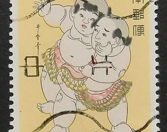 Young sumo wrestler, Japan -Handmade Framed Postage Stamp Art 9354AM