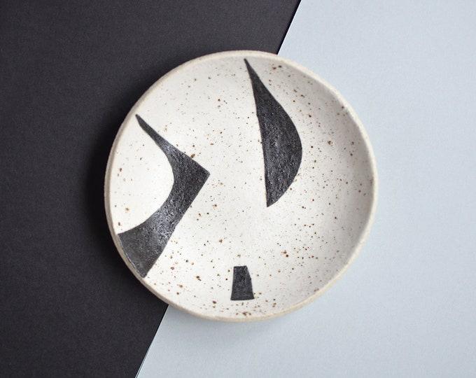 "FRAGMENT Hand painted Ceramic Dish   Condiment Dish   Ring Dish   12.5cm (5"")"