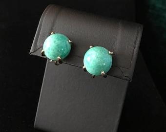 ON SALE Vintage Jadite Earrings