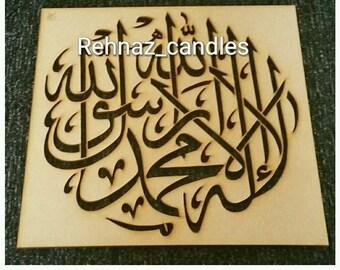 Islamic calligraphy etsy